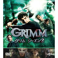 GRIMM/グリム シーズン2 バリューパック/DVD/GNBF-3462