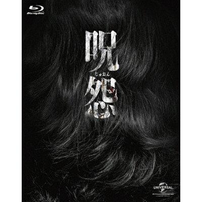 呪怨 劇場版 Blu-ray ファイナルBOX/Blu-ray Disc/GNXD-1031