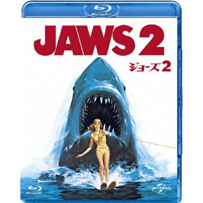 ジョーズ2/Blu-ray Disc/GNXF-2952