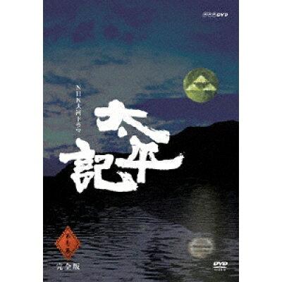 NHK大河ドラマ 太平記 完全版 第壱集/DVD/GNBD-7515