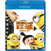 怪盗グルーのミニオン大脱走 ブルーレイ+DVDセット/Blu-ray Disc/GNXF-2301