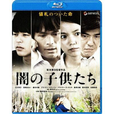 闇の子供たち/Blu-ray Disc/GNXD-1001