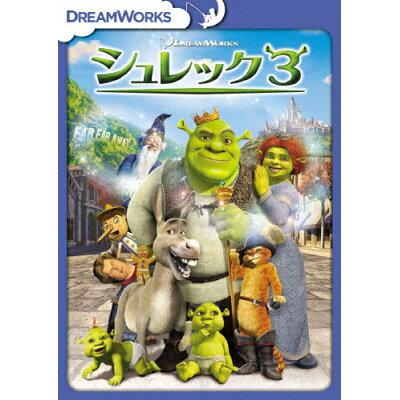 シュレック3 スペシャル・エディション/DVD/DRBF-1006
