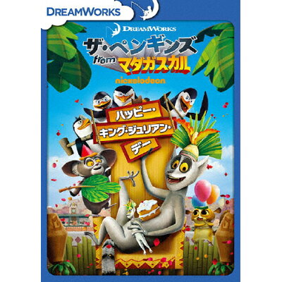 ザ・ペンギンズ from マダガスカル ハッピー・キング・ジュリアン・デー/DVD/DRBF-1020