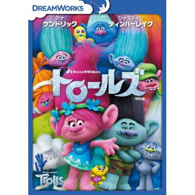 トロールズ<特別編>/DVD/DRBF-1024