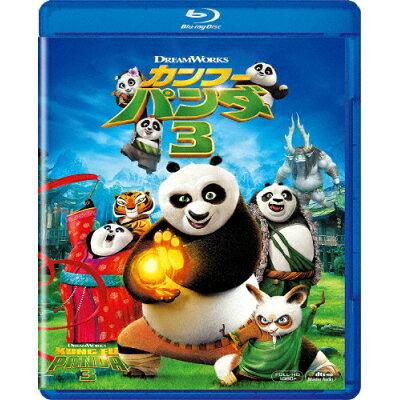 カンフー・パンダ3/Blu-ray Disc/DRBX-1015