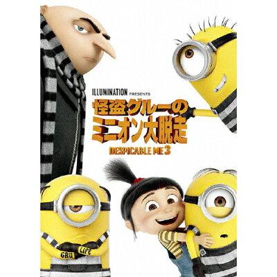 怪盗グルーのミニオン大脱走/DVD/GNBF-3895