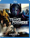 トランスフォーマー/最後の騎士王/Blu-ray Disc/PJXF-1147