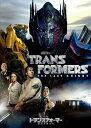 トランスフォーマー/最後の騎士王/DVD/PJBF-1261