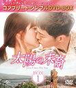 太陽の末裔 Love Under The Sun BOX1<コンプリート・シンプルDVD-BOX5,000円シリーズ>【期間限定生産】/DVD/GNBF-5221