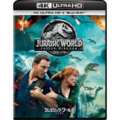 ジュラシック・ワールド/炎の王国 4K ULTRA HD+ブルーレイセット/GNXF-2402
