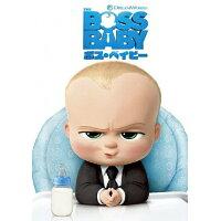 ボス・ベイビー/DVD/DRBF-1057