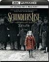 シンドラーのリスト 製作25周年 アニバーサリー・エディション[4K ULTRA HD+Blu-ray+ボーナスBlu-rayセット]/GNXF-2429