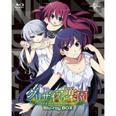 グリザイアの楽園 Blu-ray BOX<スペシャルプライス版>/Blu-ray Disc/GNXA-1746