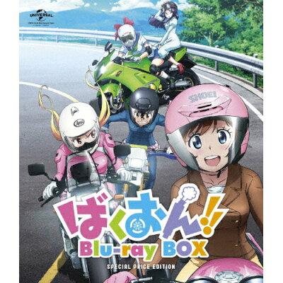 ばくおん!! Blu-ray BOX<スペシャルプライス版>/Blu-ray Disc/GNXA-1788