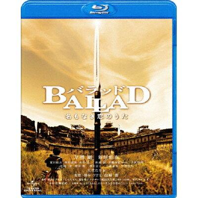 BALLAD 名もなき恋のうた/Blu-ray Disc/GNXD-1006