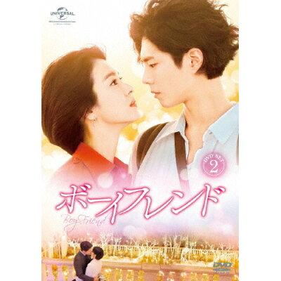 ボーイフレンド DVD SET2【特典DVD付】(お試しBlu-ray付)/DVD/GNBF-5371