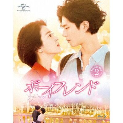 ボーイフレンド Blu-ray SET2【特典DVD付】/Blu-ray Disc/GNXF-2530