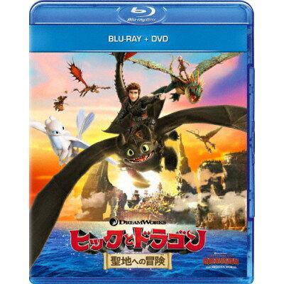 ヒックとドラゴン 聖地への冒険 ブルーレイ+DVD/Blu-ray Disc/DRBX-1039