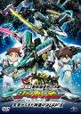 劇場版『新幹線変形ロボ シンカリオン 未来からきた神速のALFA-X』<DVD>/DVD/GNBA-2755