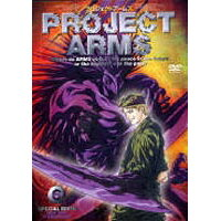 PROJECT ARMS SPECIAL EDIT版 Vol.6/DVD/SDV-2617D