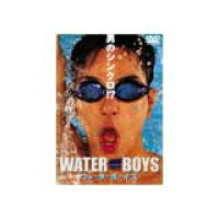 ウォーターボーイズ〈通常版〉/DVD/TDV-2694D