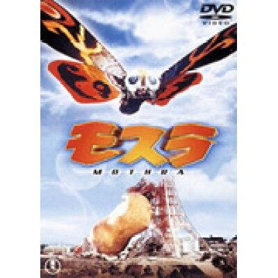 DVD モスラ