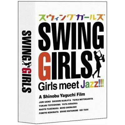スウィングガールズ プレミアム・エディション/DVD/TDV-15163D