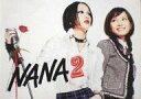 パンフレット パンフ)NANA 2