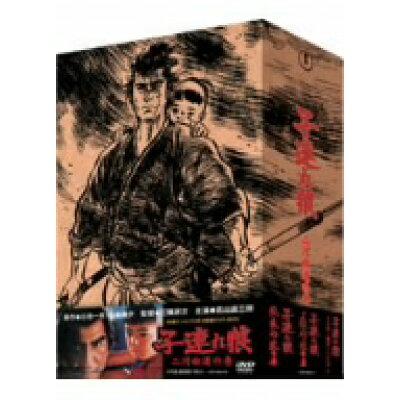 子連れ狼 二河白道の巻/DVD/TDV-18341D