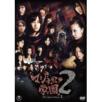 マジすか学園2 DVD-BOX/DVD/TDV-21265D