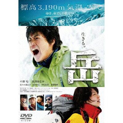 岳-ガク- DVD通常版/DVD/SDV-21366D