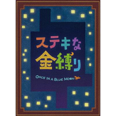 ステキな金縛り Blu-rayスペシャル・エディション/Blu-ray Disc/TBR-22156D
