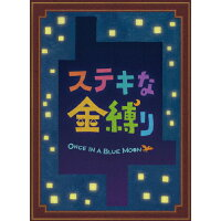 ステキな金縛り スペシャル・エディション/DVD/TDV-22157D
