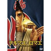 テルマエ・ロマエ 通常盤/DVD/TDV-22395D