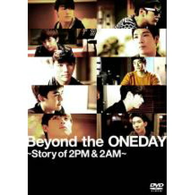 Beyond the ONEDAY~Story of 2PM&2AM~ 邦画 TDV-22440R