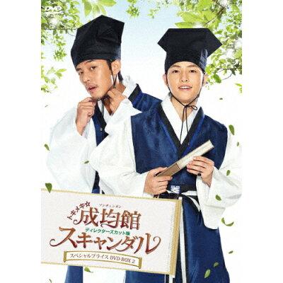 トキメキ☆成均館スキャンダル<ディレクターズカット版> スペシャルプライス DVD-BOX 2/DVD/TDV-24190D