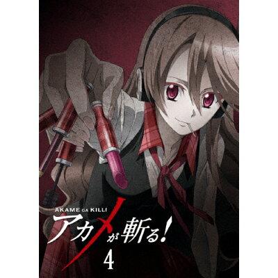 アカメが斬る! vol.4 Blu-ray/Blu-ray Disc/TBR-24634D