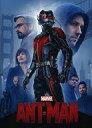 パンフ)ANT‑MAN アントマン