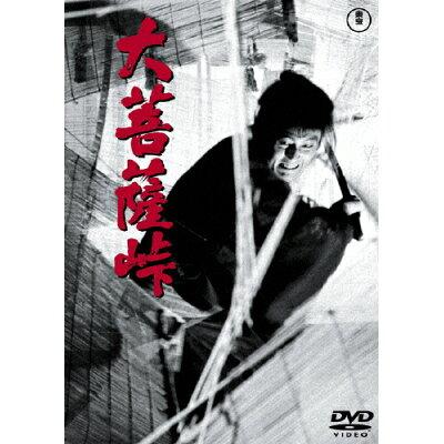 大菩薩峠[東宝DVD名作セレクション]/DVD/TDV-25113D