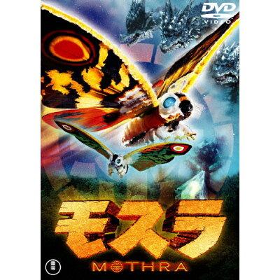 モスラ(1996年度作品)〈東宝DVD名作セレクション〉/DVD/TDV-25268D
