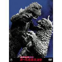 ゴジラ・ミニラ・ガバラ オール怪獣大進撃<東宝DVD名作セレクション>/DVD/TDV-26151D