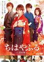 ちはやふる -下の句- 通常版 Blu-ray&DVDセット/Blu-ray Disc/TBR-26247D