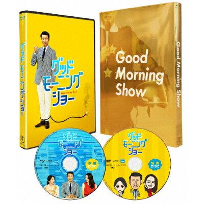 グッドモーニングショー Blu-ray豪華版/Blu-ray Disc/TBR-27155D