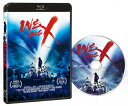 WE ARE X Blu-ray スタンダード・エディション/Blu-ray Disc/TBR-27348D