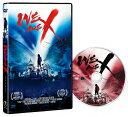 WE ARE X DVD スタンダード・エディション/DVD/TDV-27349D