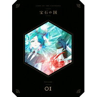 宝石の国 Vol.1 Blu-ray/Blu-ray Disc/TBR-27351D