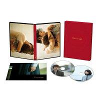 ナラタージュ DVD 豪華版/DVD/TDV-28141D