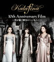 Kalafina 10th Anniversary Film ~夢が紡ぐ輝きのハーモニー~Blu-ray/Blu-ray Disc/TBR-28184D