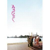 映画『あさひなぐ』 DVD スペシャル・エディション【完全生産限定版】/DVD/TDV-28187D